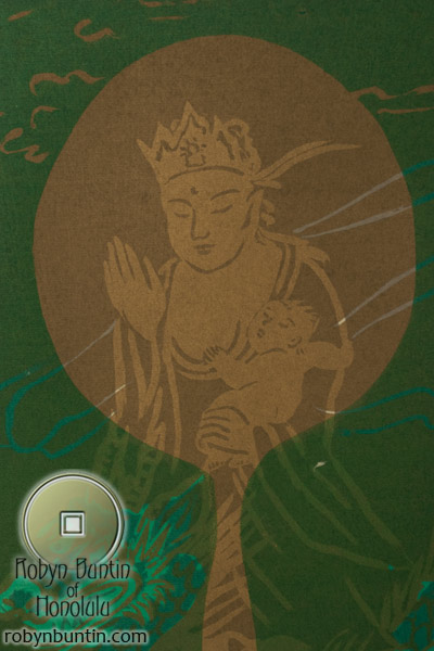 Kannon and Golden Dragon, Green (57/100) by Mayumi Oda (Japanese Print)