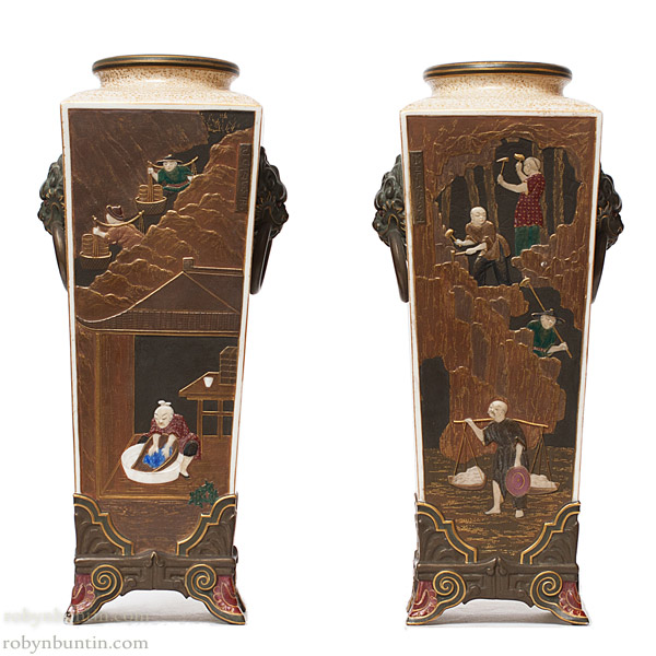 Pair of Royal Worcester Chinoiserie Vases by Anonymous (European Functional Object)