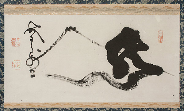 Mt Fuji and Dragon (with box) by Yamaoka Tesshu (Japanese Scroll)
