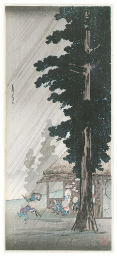 Evening Shower at Takaido by Shotei/Takahashi Hiroaki (Japanese Print)