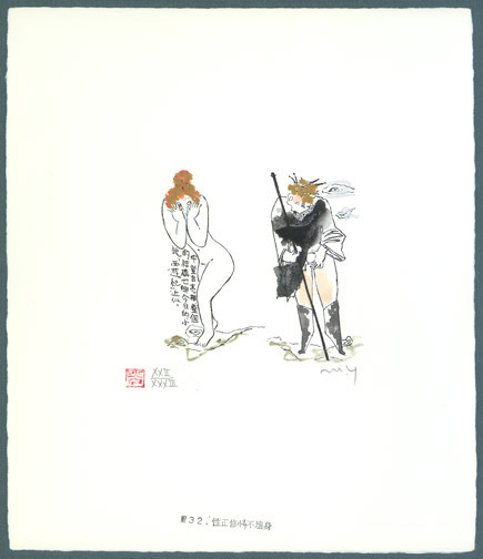 Illustration No. 32 from Journey to the West  by Yamada Mitsuzo (Japanese Print)