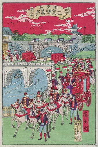 Royal Procession by Unknown (Japanese Print)