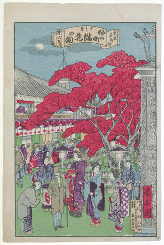 Pleasure District by Unknown (Japanese Print)